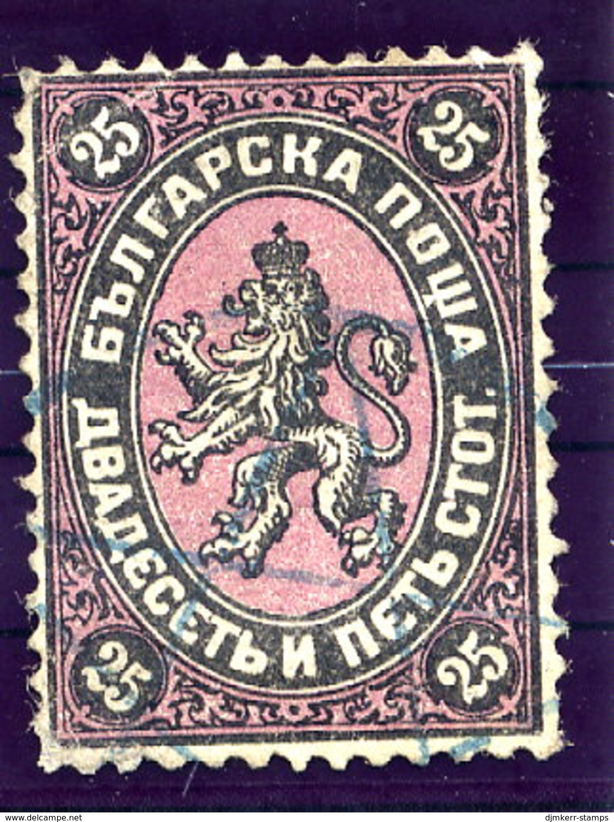 BULGARIA 1881 Arms Definitive 25 St. Used  Michel 10 - Used Stamps