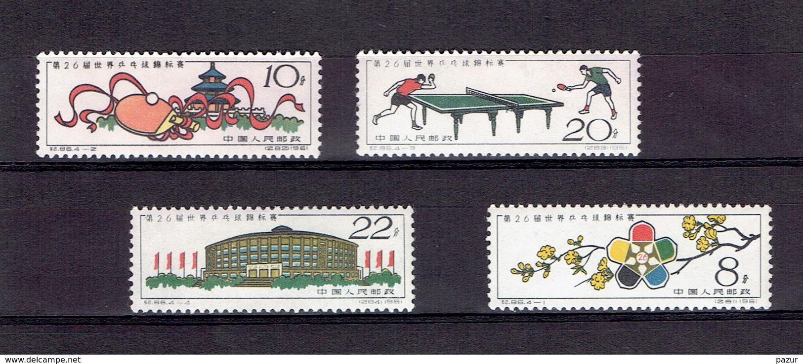 CHINE - 1961 - N° 1349/1952 - XX SANS CHARNIERES - Nuovi