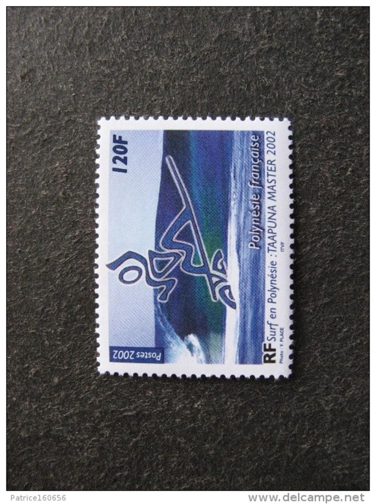Polynésie: TB  N° 676 , Neuf XX. - Polynésie Française