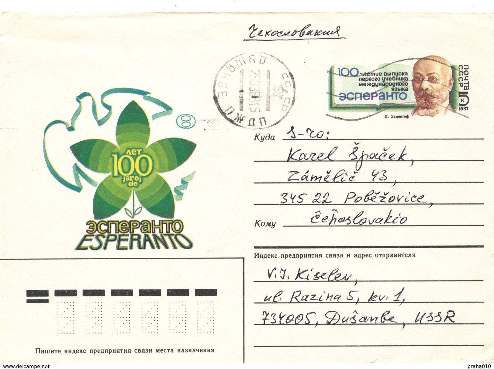 L3050 - USSR (1987) Duschanbe / Postal Stationery: 100 Years Esperanto, Ludwik Lejzer Zamenhof (1859-1917) - Esperanto