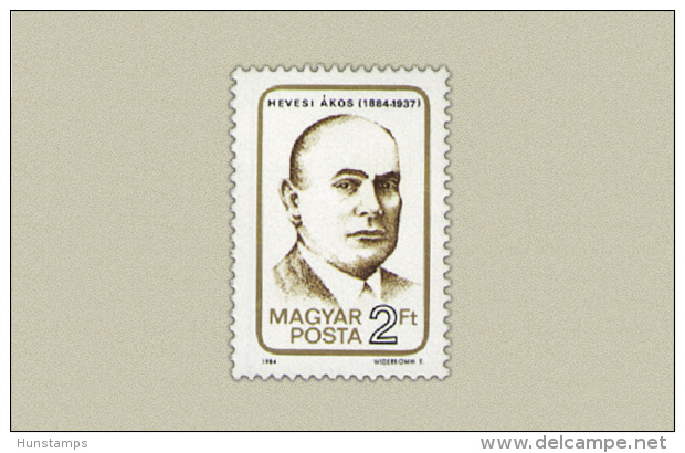 Hungary 1984. Ákos Hevesi Stamp MNH (**) Michel: 3689 / 0.50 EUR - Ungebraucht