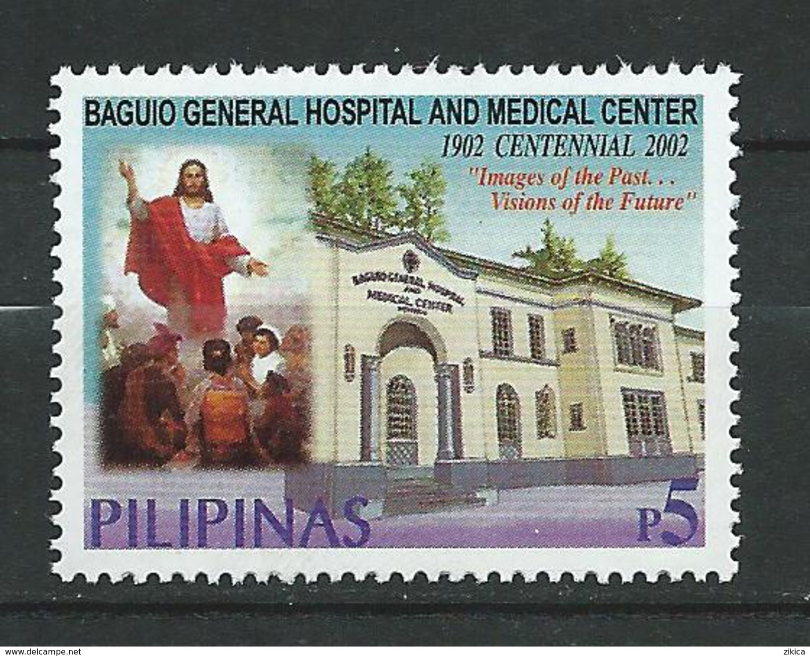 Philippines 2002 The 100th Anniversary Of Baguio General Hospital And Medical Centre.MNH - Filippine