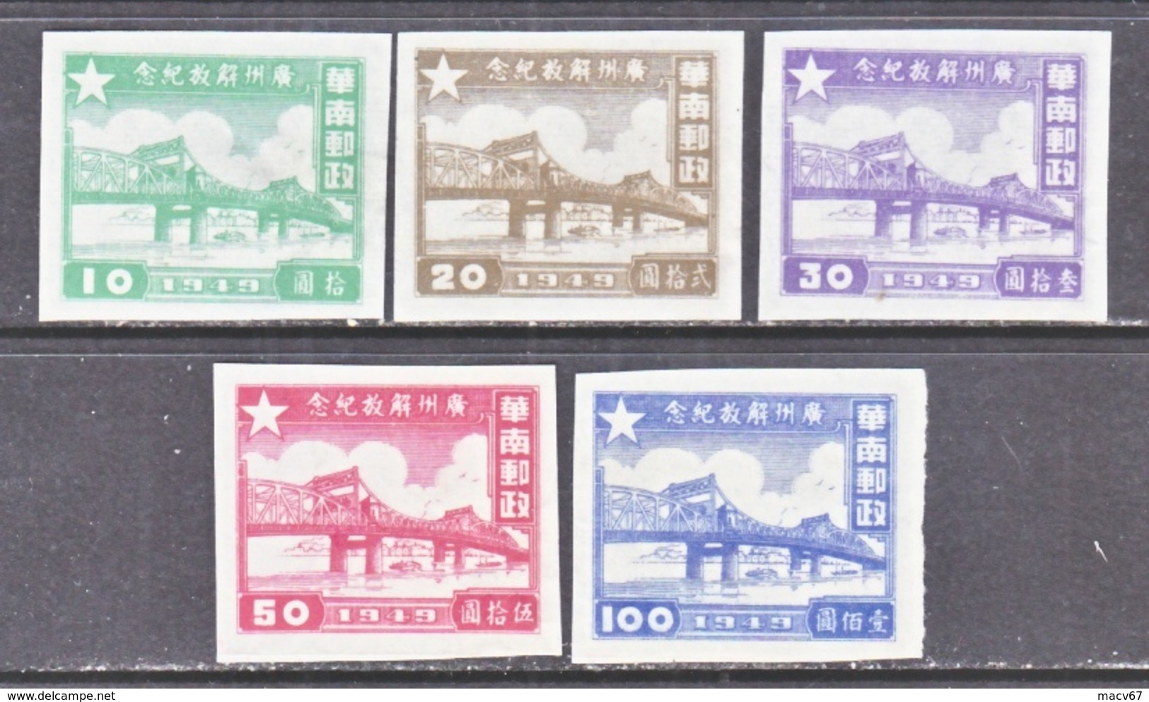 PRC  LIBERATED  AREA   SOUTH  CHINA  7 L 1-5   * - Southern-China 1949-50