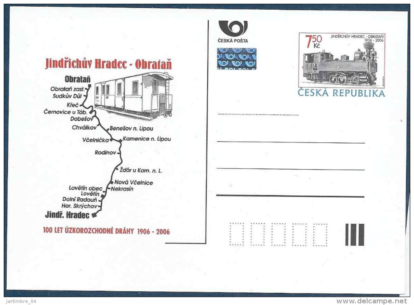 2006 Rép TCHEQUE Entier Postal Train, Locomotive** - Neufs