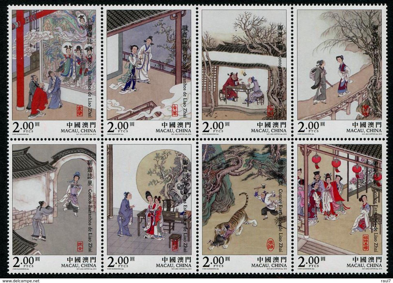 MACAU 2016 - Litérature, Les Contes étranges De Liao Zhai - 8 Val Neufs // Mnh - Unused Stamps