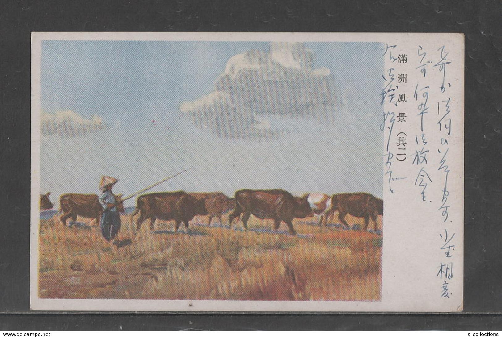 193245 manchuria manchukuo japan wwii military