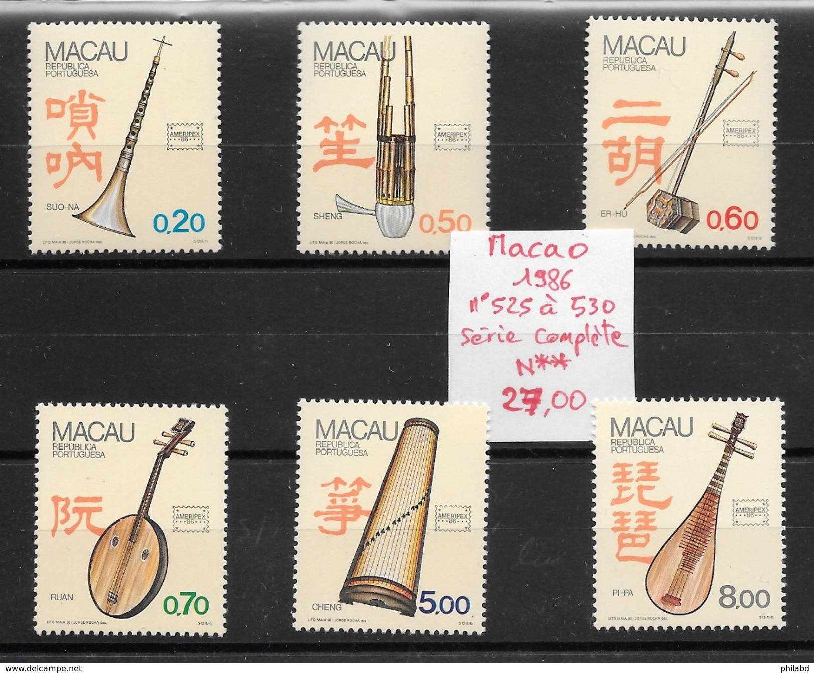 Art Musique Instrument - Macao (Chine) N°525 à 530 1986 ** - Music