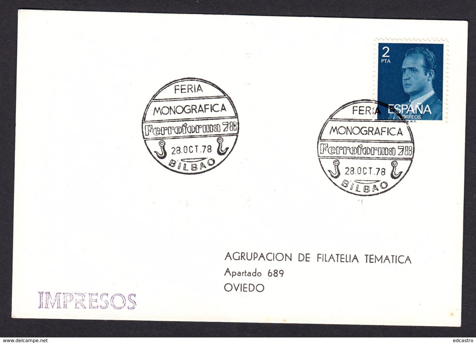 SPAIN 1978 SPECIAL POSTMARK IRON INDUSTRY - EXHIBITION  OF IRON SHAPE BILBAO VICAYA PAIS VASCO - Fábricas Y Industrias