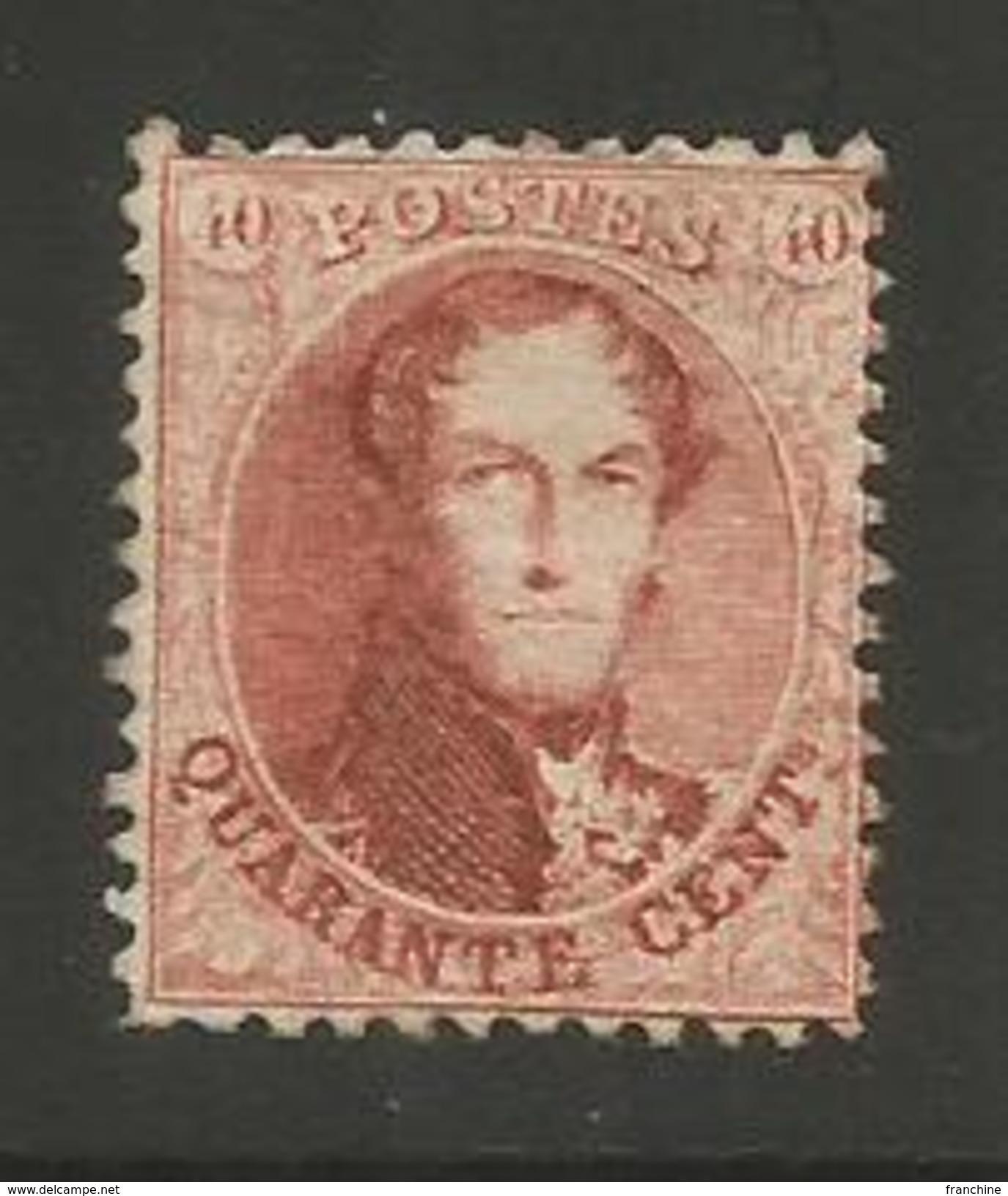 1863 - COB N° 16A - Dent. 12 1/2 X 13 1/2 - ** (MNH) - Gomme D'origine Un Peu Altérée - SUPERBE - Voir Description - 1863-1864 Médaillons (13/16)