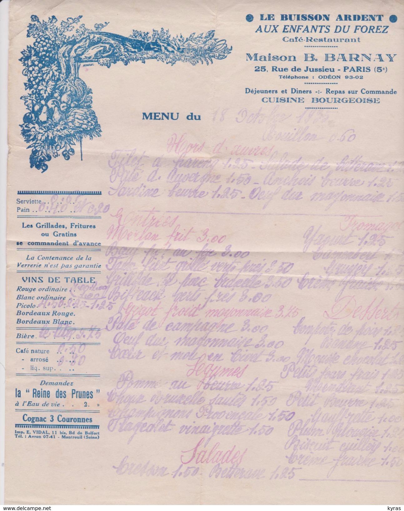 Lot 5 MENUS. 1935:  ANTIBES , LA CORBEILLE Bruxelles , ENFANTS DU FOREZ Paris 5° / 1944 Lager STEINFELD  / 195? MARIAGE - Menus