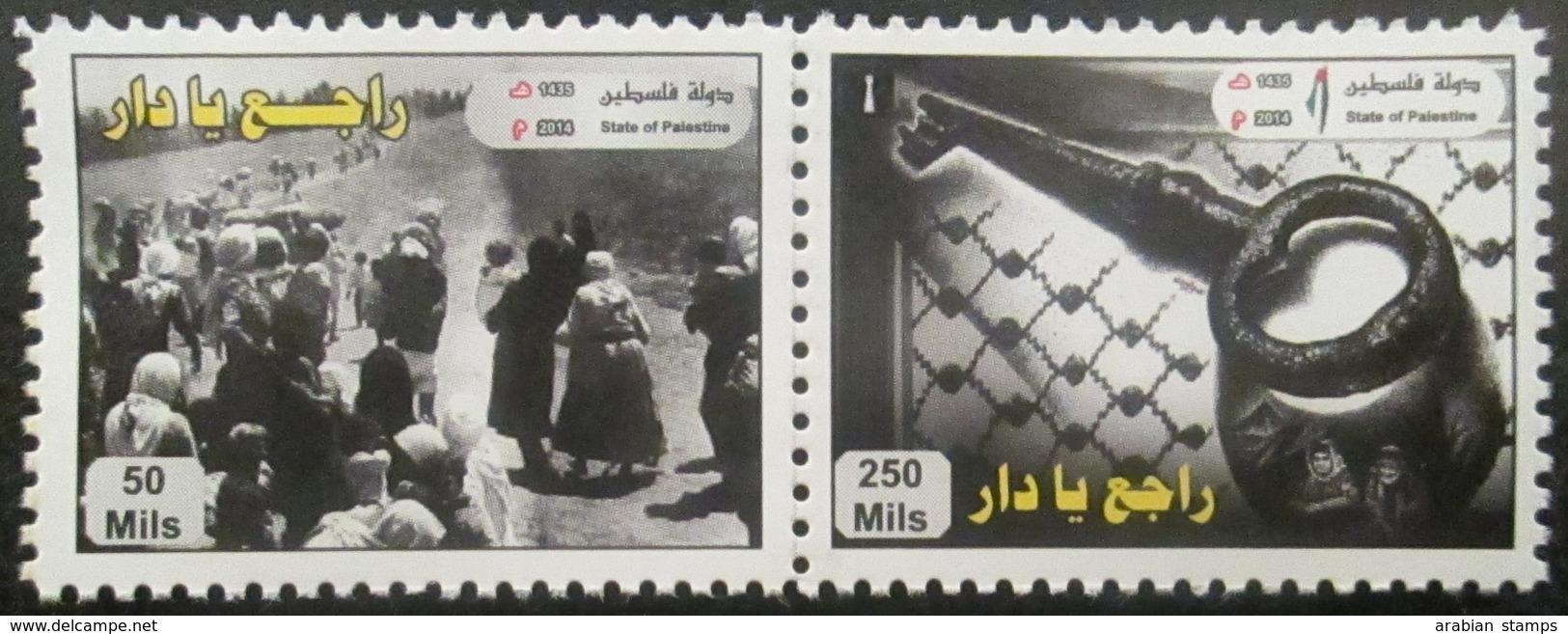 STATE OF PALESTINE 2014 PALESTINIAN PALESTINE 66TH ANNIVERSARY OF NAKBA PAINTINGS UNUSUAL PAIR - Palestina