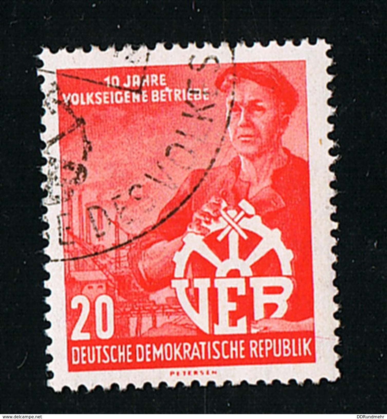 1956 10 Jahre Volkseigene Betriebe Michel 527 YII Sehr Seltenes Wasserzeichen - Abarten
