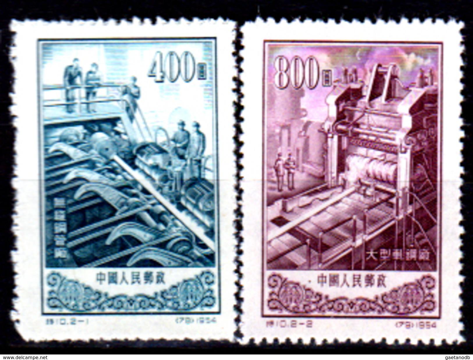 Cina-F-616 - Emissione 1954 - Senza Difetti Occulti. - 1949 - ... People's Republic