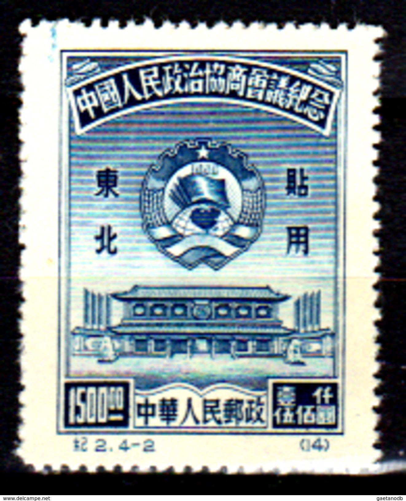 Cina-F-687 - Cina Del Nord-Est 1949: Michel N. 159.I - Senza Difetti Occulti. - Noordoost-China 1946-48