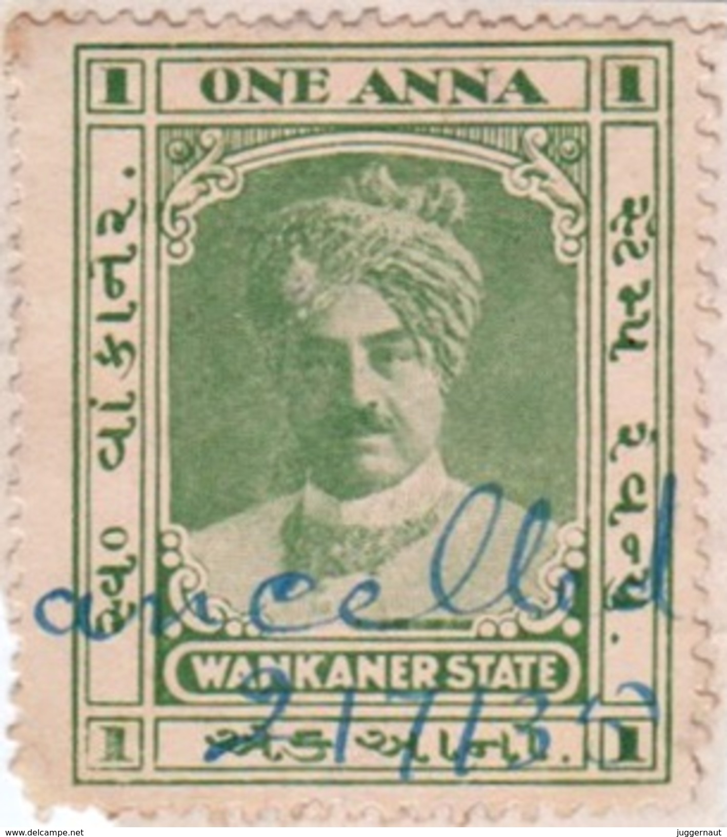 INDIA WANKANER PRINCELY STATE 1-ANNA REVENUE STAMP 1935 GOOD/USED - Ohne Zuordnung