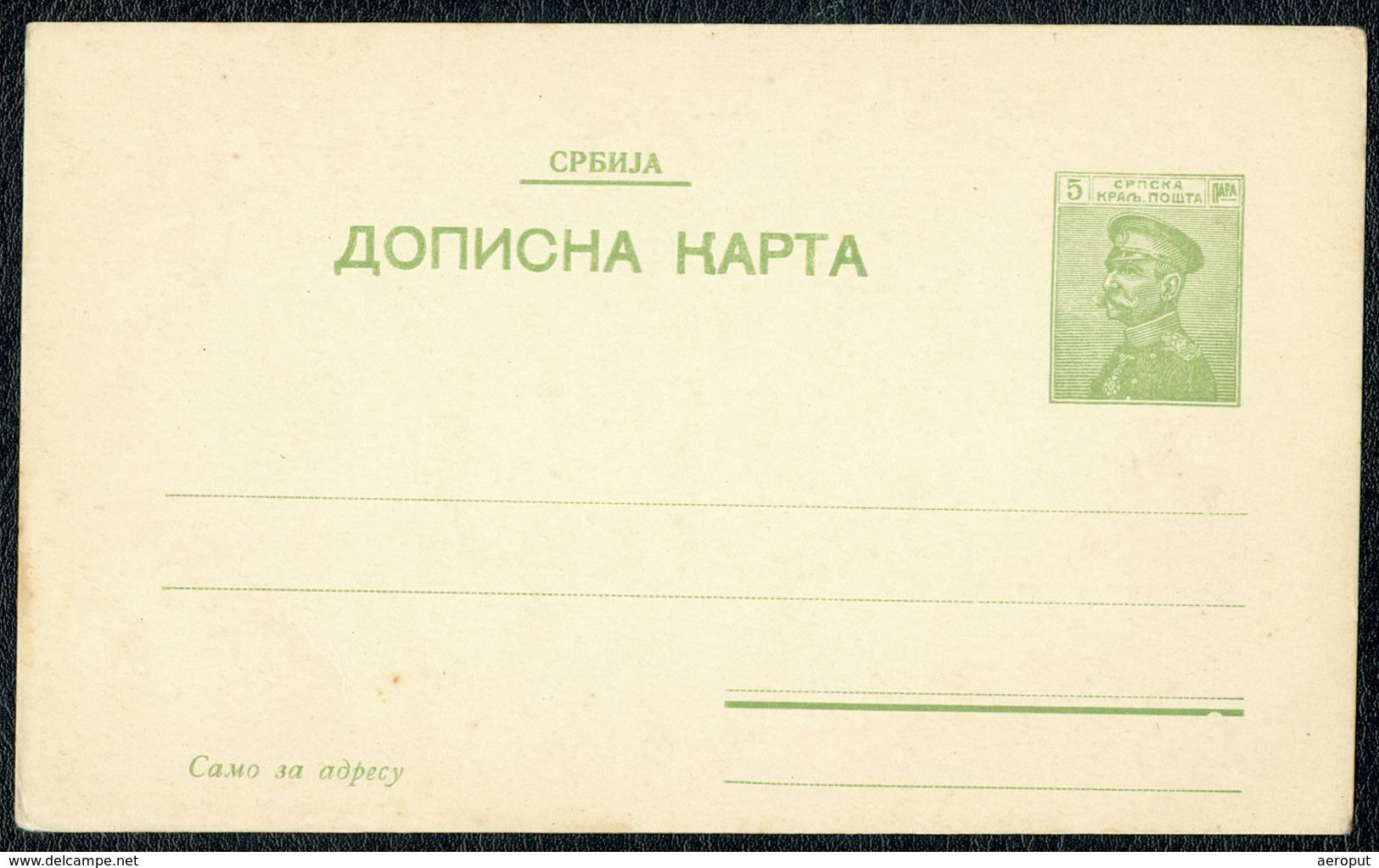 SERBIA Postal Stationery Card - Carte Postale - 5 Para, King Peter I (1911) - Unused #3 - Serbia