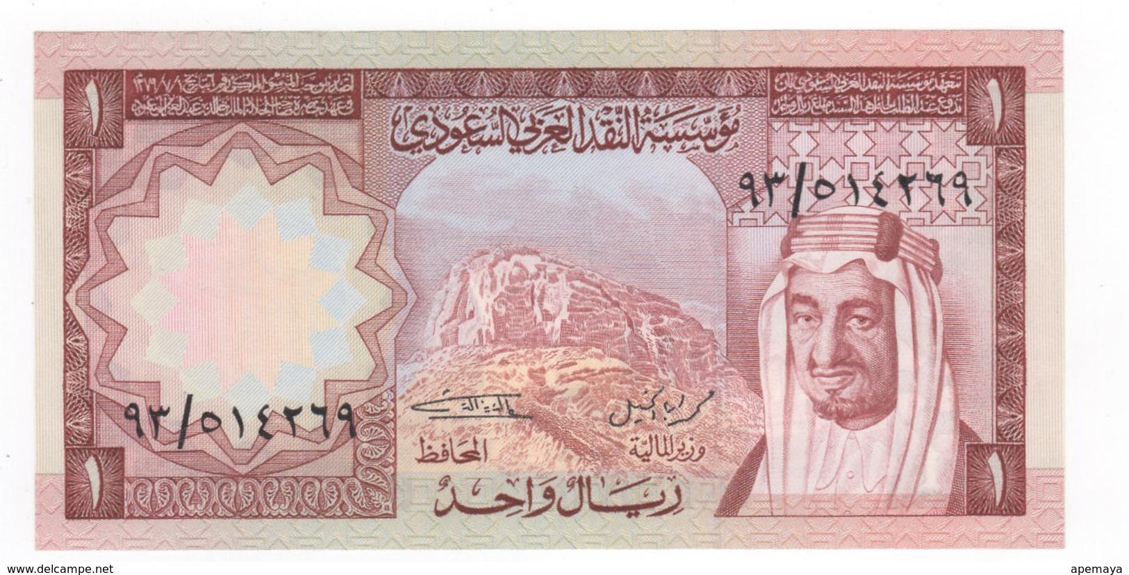Saudi Arabian Monetary Agency. 1 Riyal UNC. - Arabie Saoudite