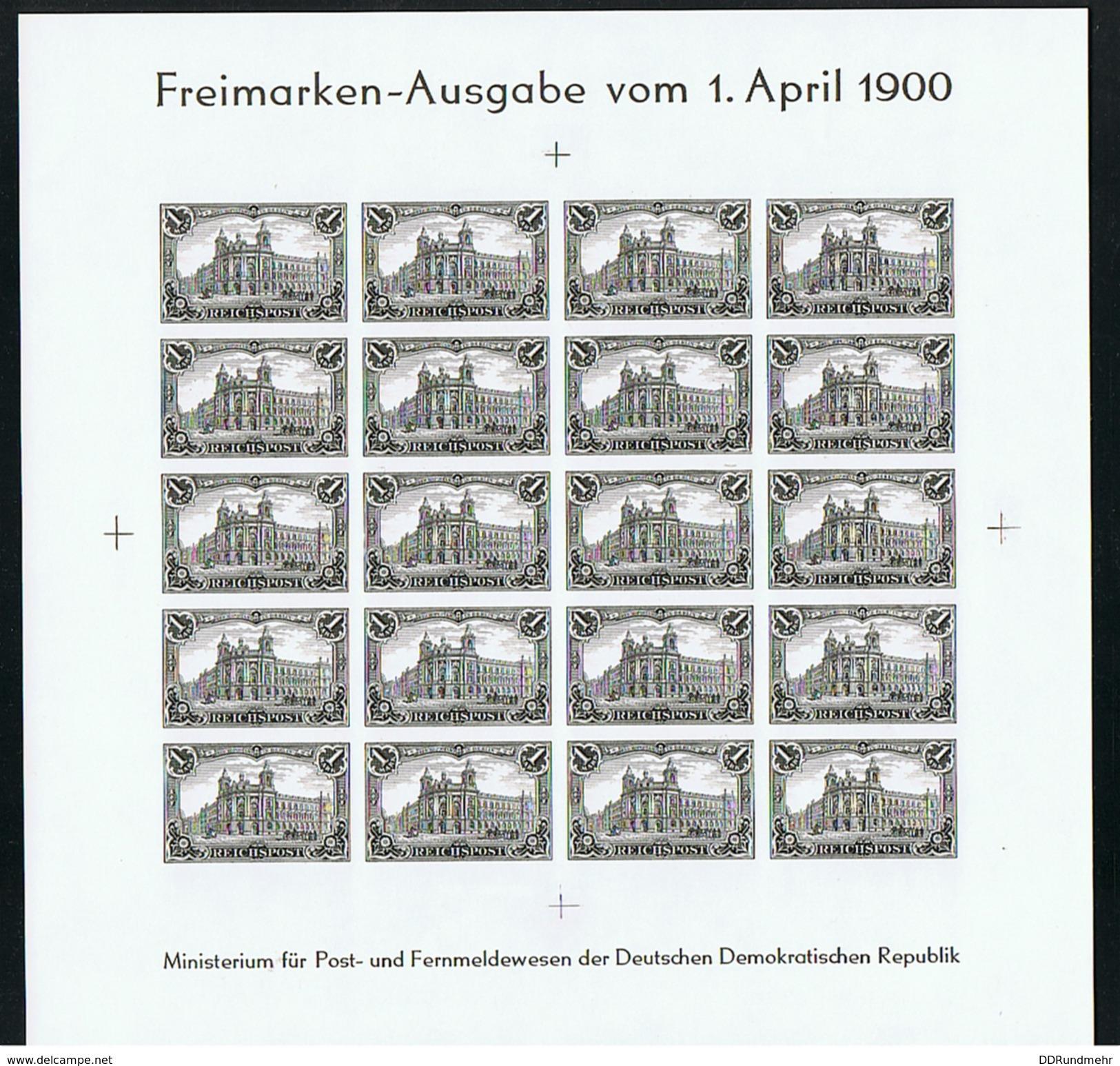 Schwarzdruck Des Ministeriums Für Post Und Fernmeldewesen Der DDR - DDR
