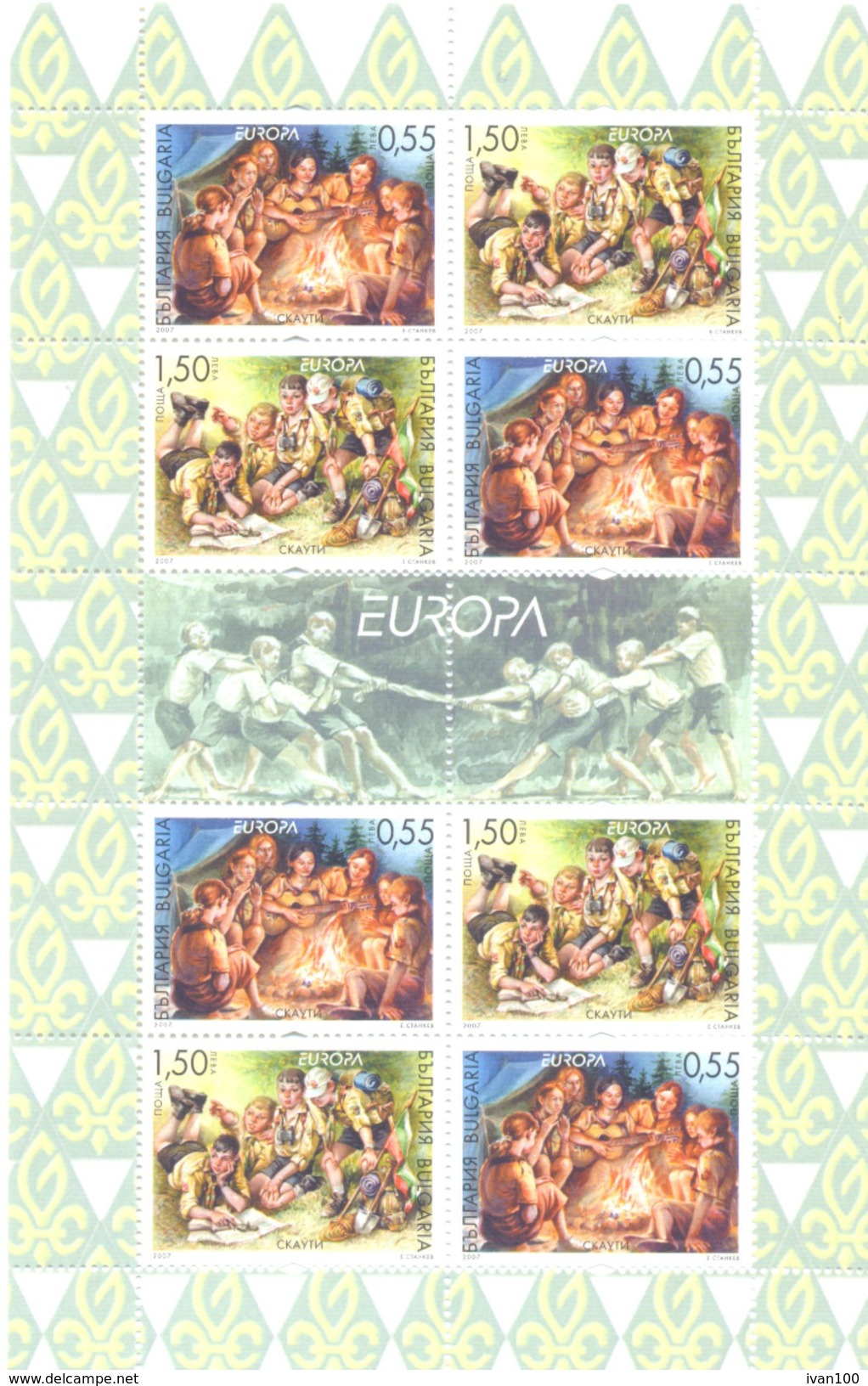 2007. Bulgaria, Europa 2007,  Sheetlet, Mint/** - Europa-CEPT