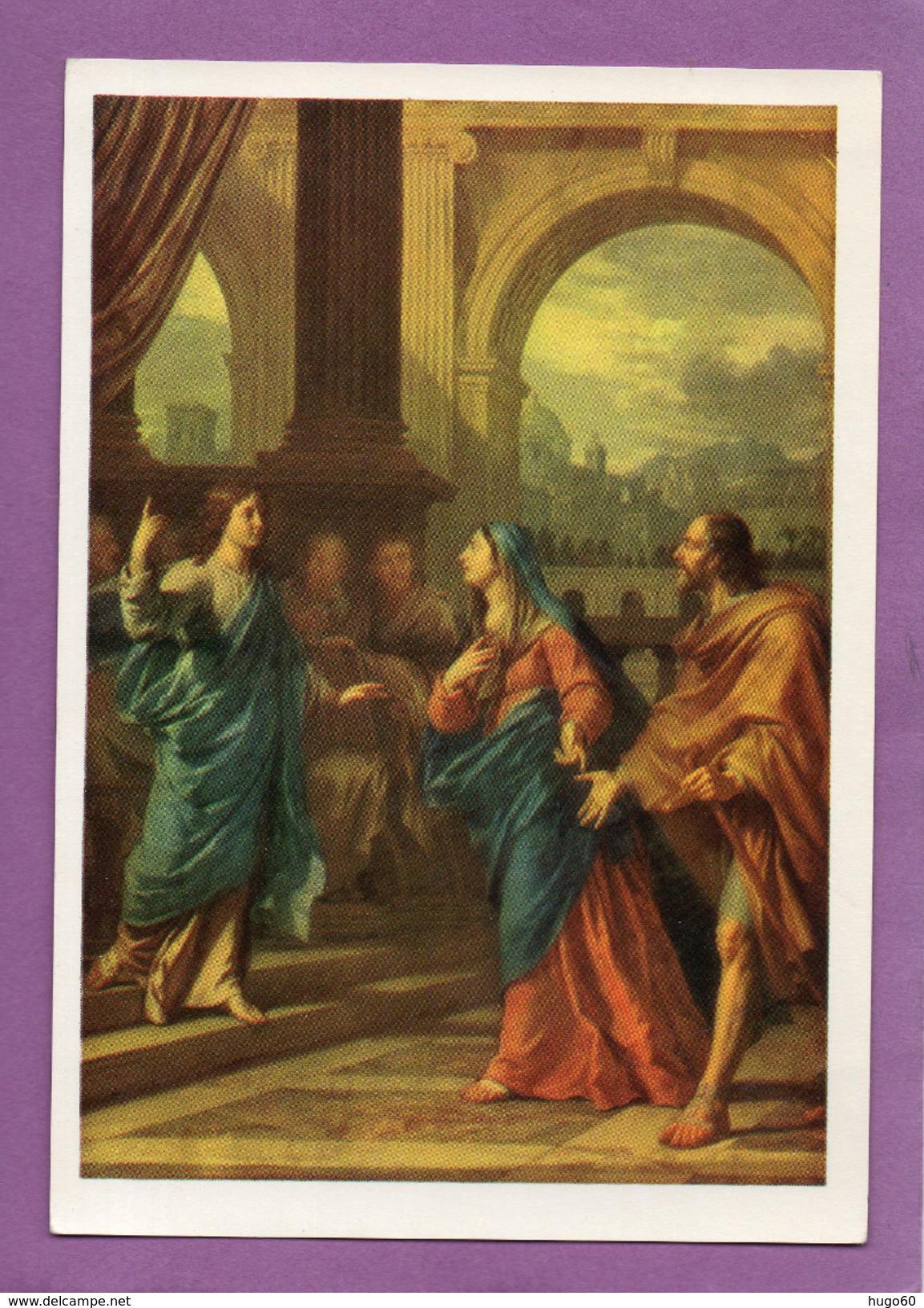 Philippe De Champaigne - Jésus Parmi Les Docteurs - Peintures & Tableaux
