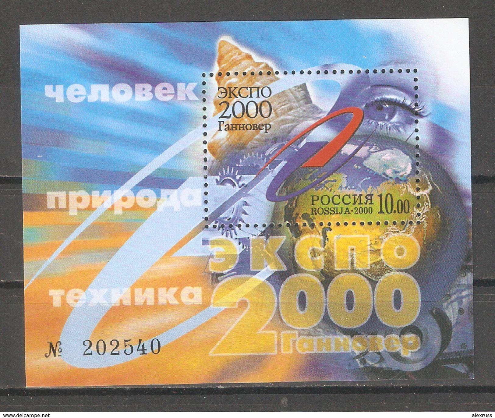 Russia 2000,Souvenir Sheet,EXPO 2000 Hannover,Sc 6590,VF MNH** - 2000 – Hanover (Germany)