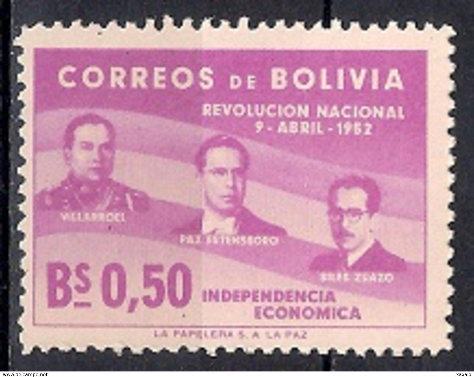 ((A) Bolivia 1953 - The 1st Anniversary Of The Revolution Of April 9th, 1952 - Villarroel, Paz Estenssoro And Siles Zuaz - Bolivia