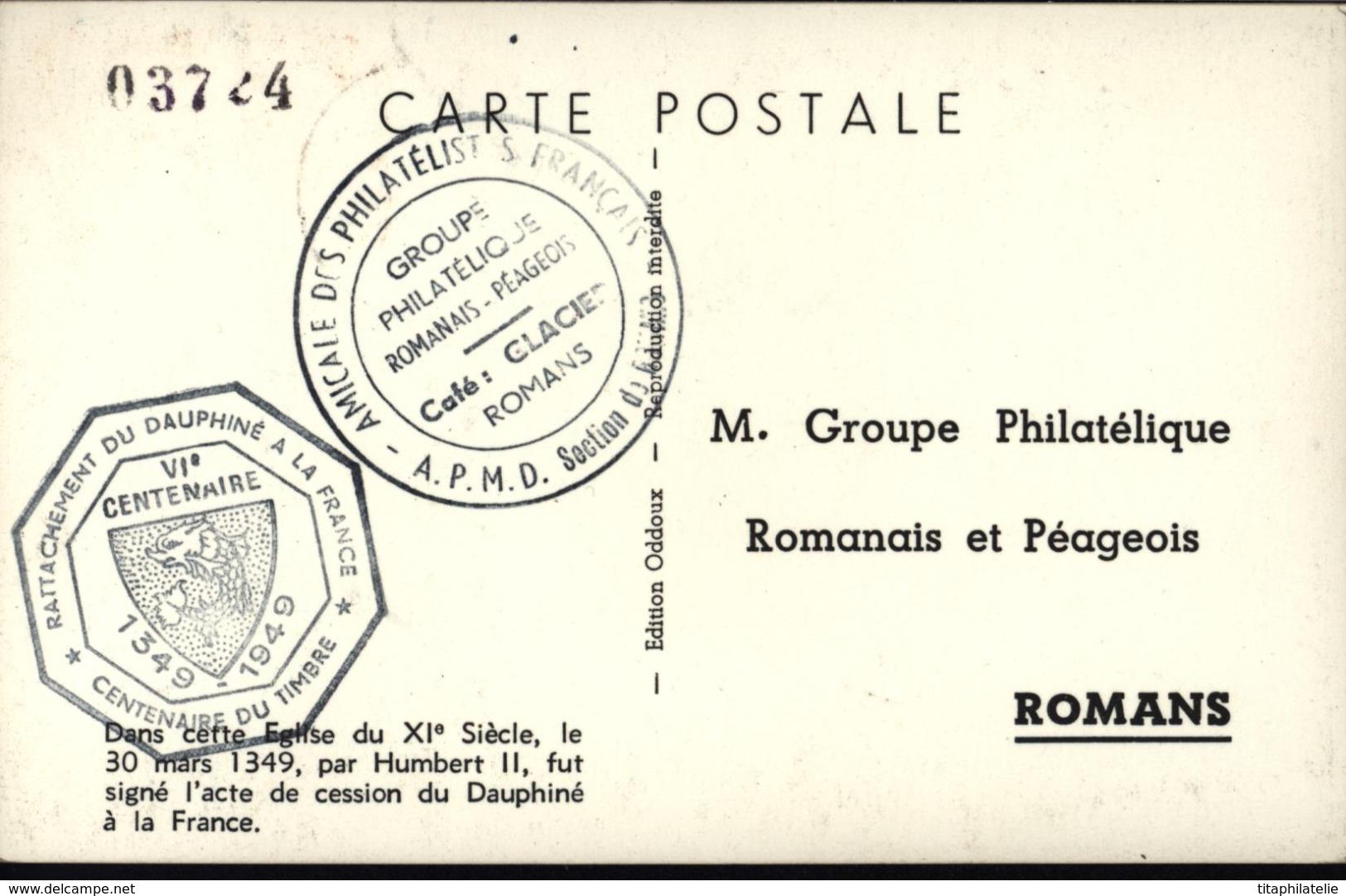 CM Carte Maxi Maximum 6ème Centenaire Rattachement Dauphiné à La France Romans 1949 Collégiale St Barnard YT 839 - 1940-49