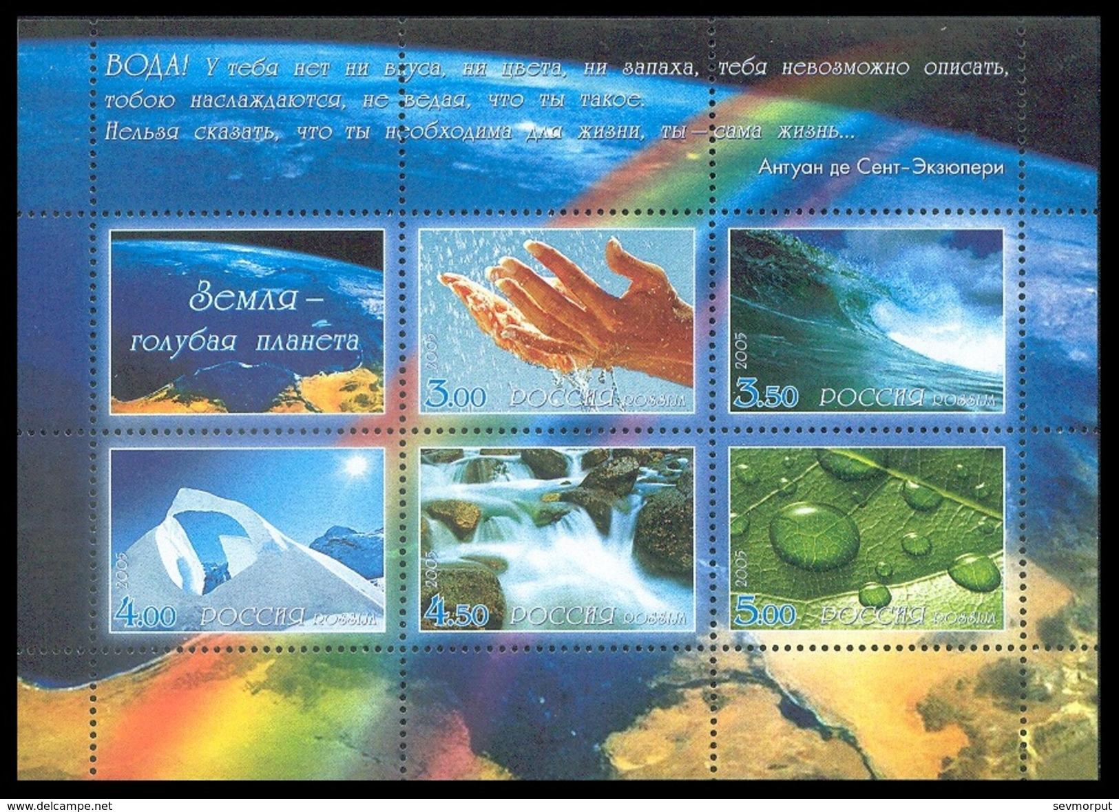 RUSSIA 2005 Sheet MNH ** VF NATURE PROTECTION EARTH FALLS WATERFALL CHUTE EAU WASSERFALL SAINT-EXUPERY WRITER 1050-54 - 1992-.... Föderation