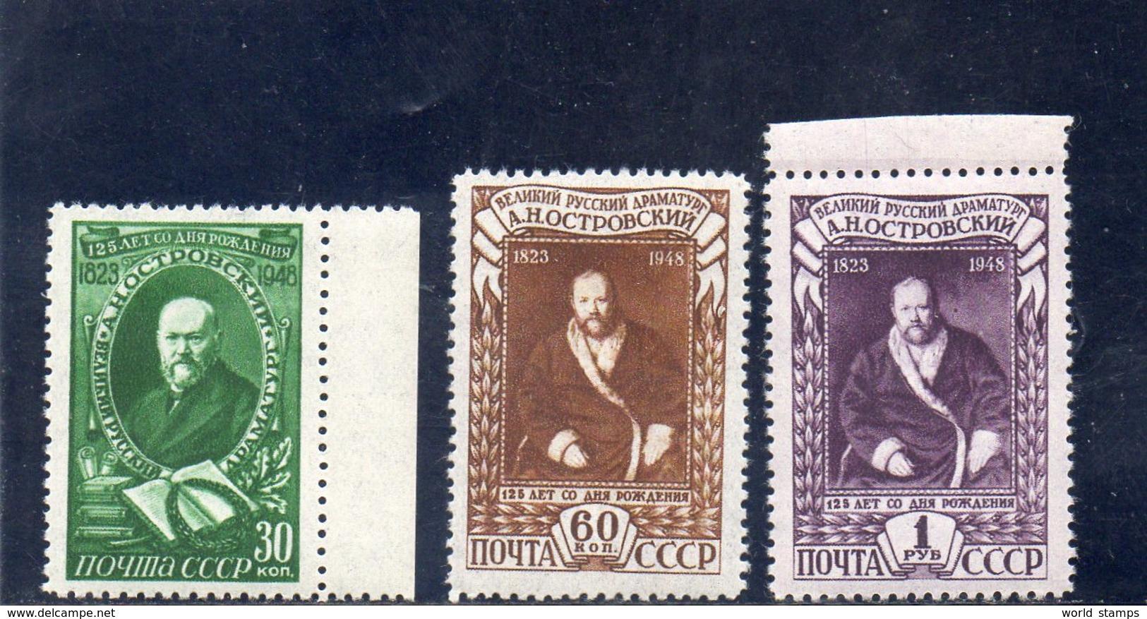URSS 1948 ** - Ungebraucht