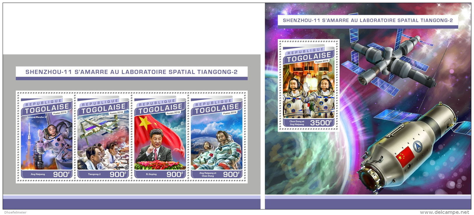 TOGO 2016 ** Shenzhou-11 Space Raumfahrt Espace M/S+S/S - OFFICIAL ISSUE - A1705 - Space