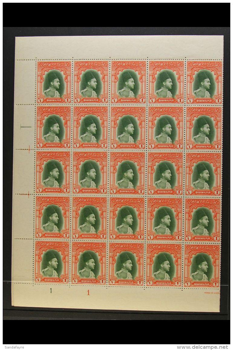 BAHAWALPUR 1948 Amir Sets X102, SG 35/38, In COMPLETE SHEETS / LARGE MULTIPLES. 1r, 2r & 5r As 2 X  NHM Sheets... - Pakistan