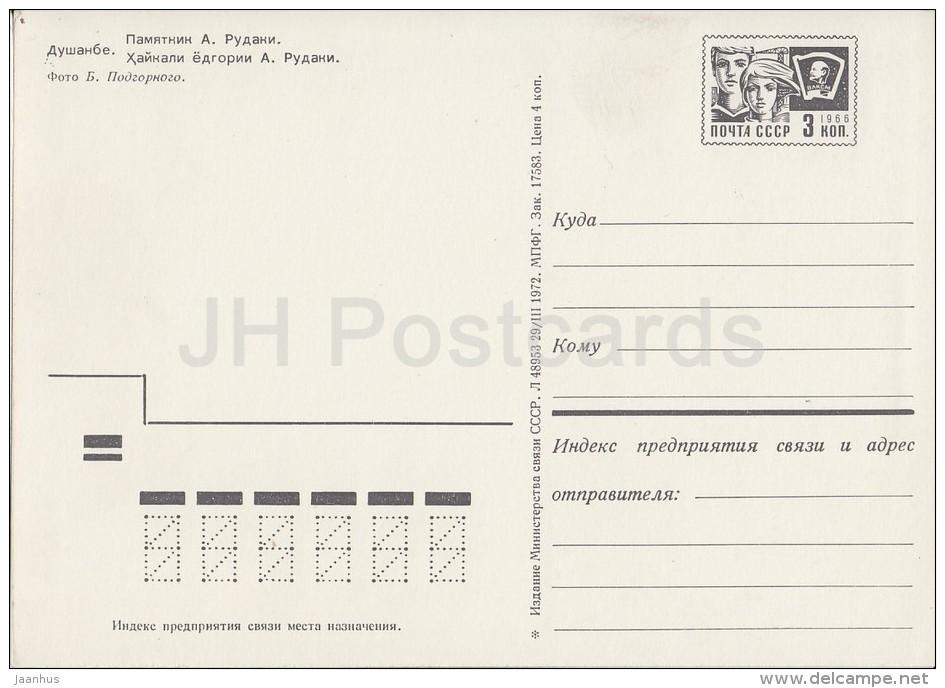 Monument To Persian Poet Rudaki - Dushanbe - Postal Stationery - 1972 - Tajikistan USSR - Unused - Tadjikistan