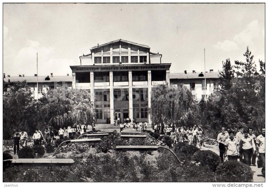 Tajik Agricultural Institute - Dushanbe - 1977 - Tajikistan USSR - Unused - Tadjikistan
