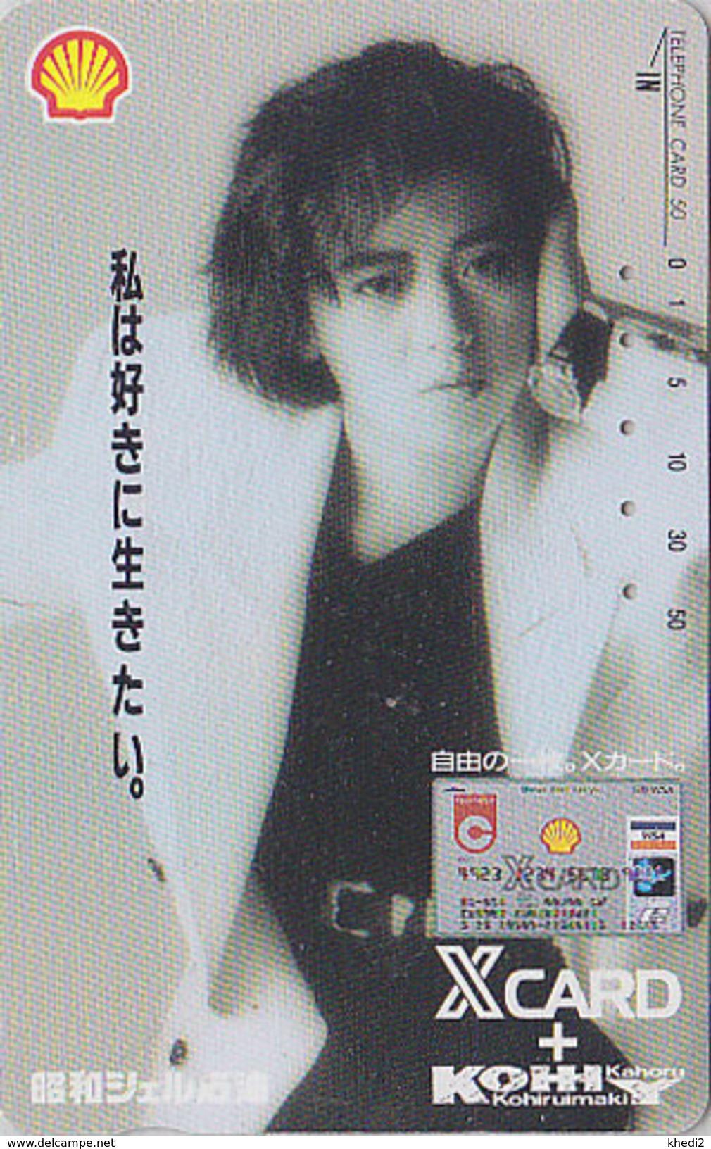 Télécarte JAPON / 110-49200 -  SHELL VISA Banque Femme - Bank JAPAN Free Phonecard - Frau Telefonkarte - 2935 - Petrole