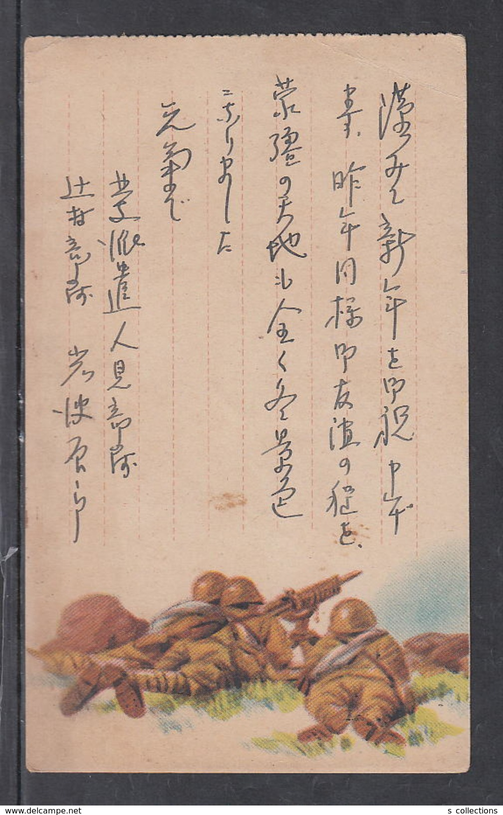 JAPAN WWII Military Japanese Soldier Picture Postcard NORTH CHINA CHINE HITOMI Force To JAPON GIAPPONE - 1941-45 Northern China
