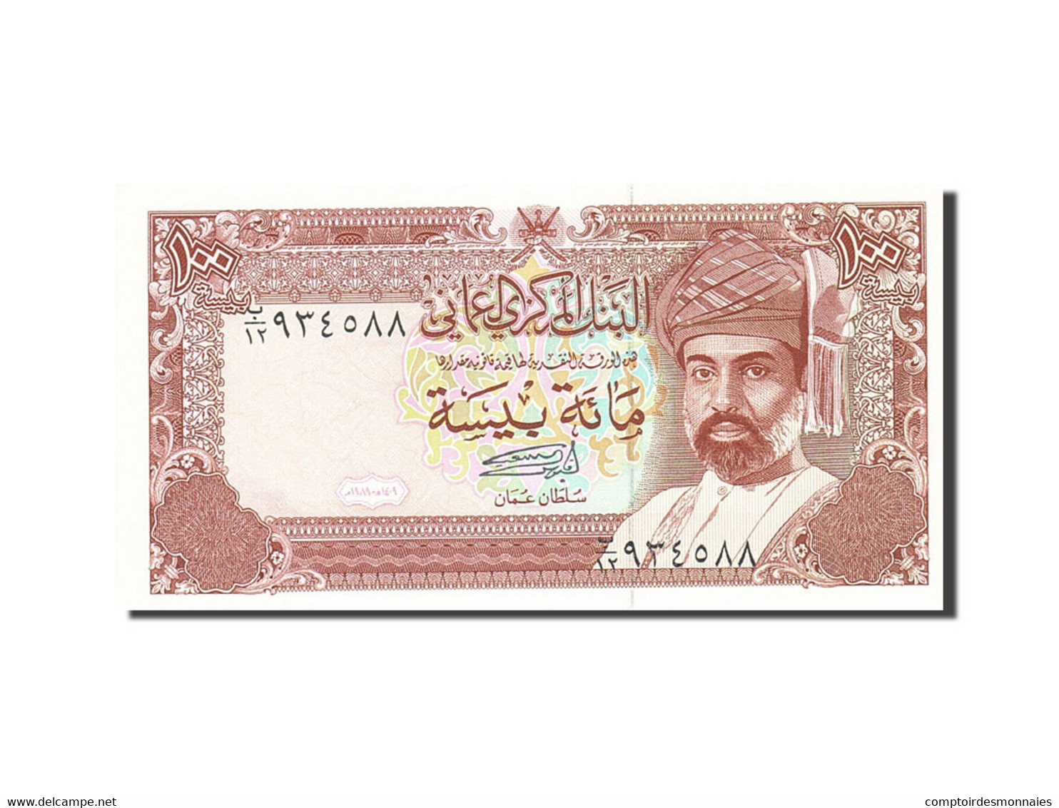 Oman, 100 Baisa, 1985-1990, KM:22b, 1989, NEUF - Oman