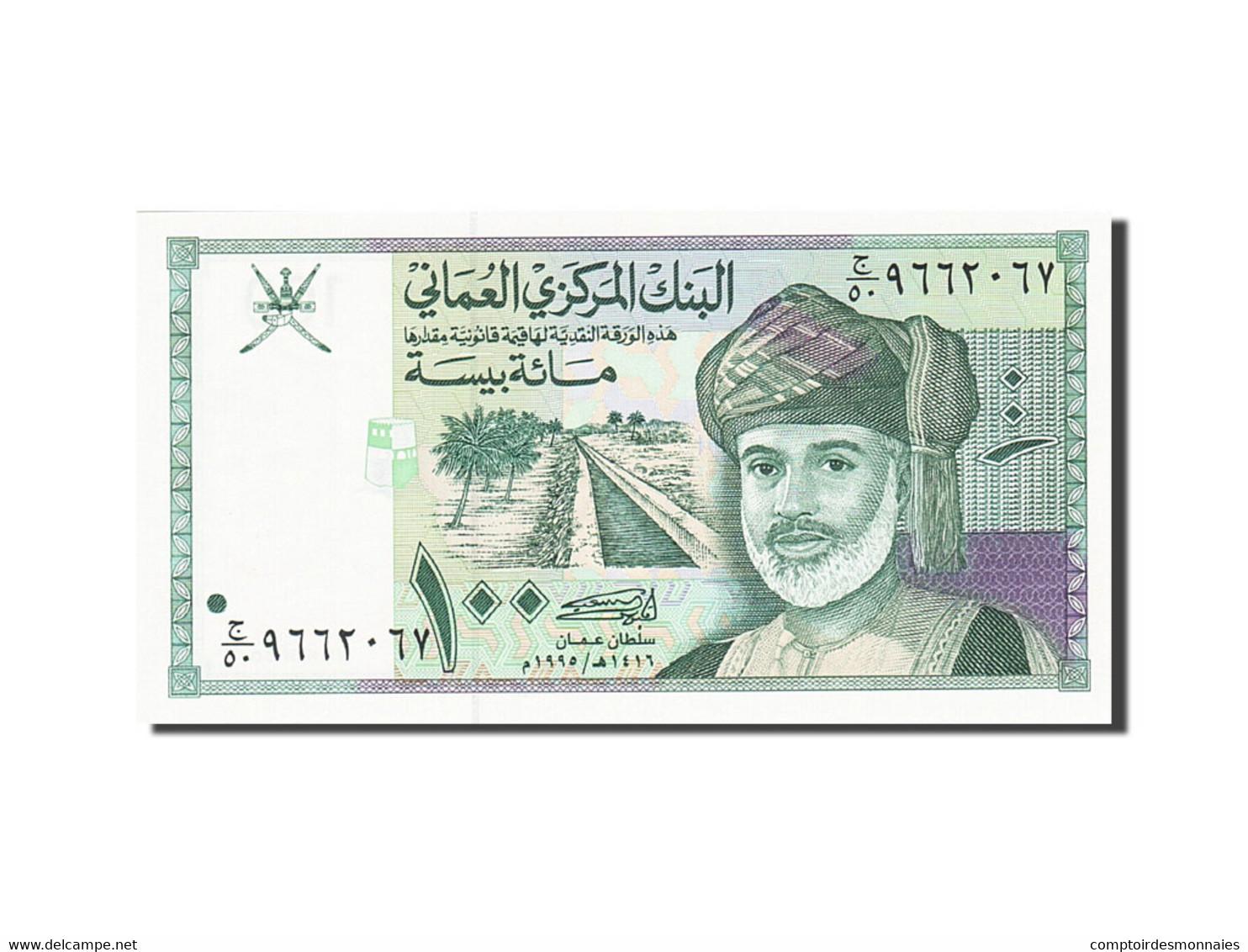 Oman, 100 Baisa, 1995, KM:31, 1995, NEUF - Oman