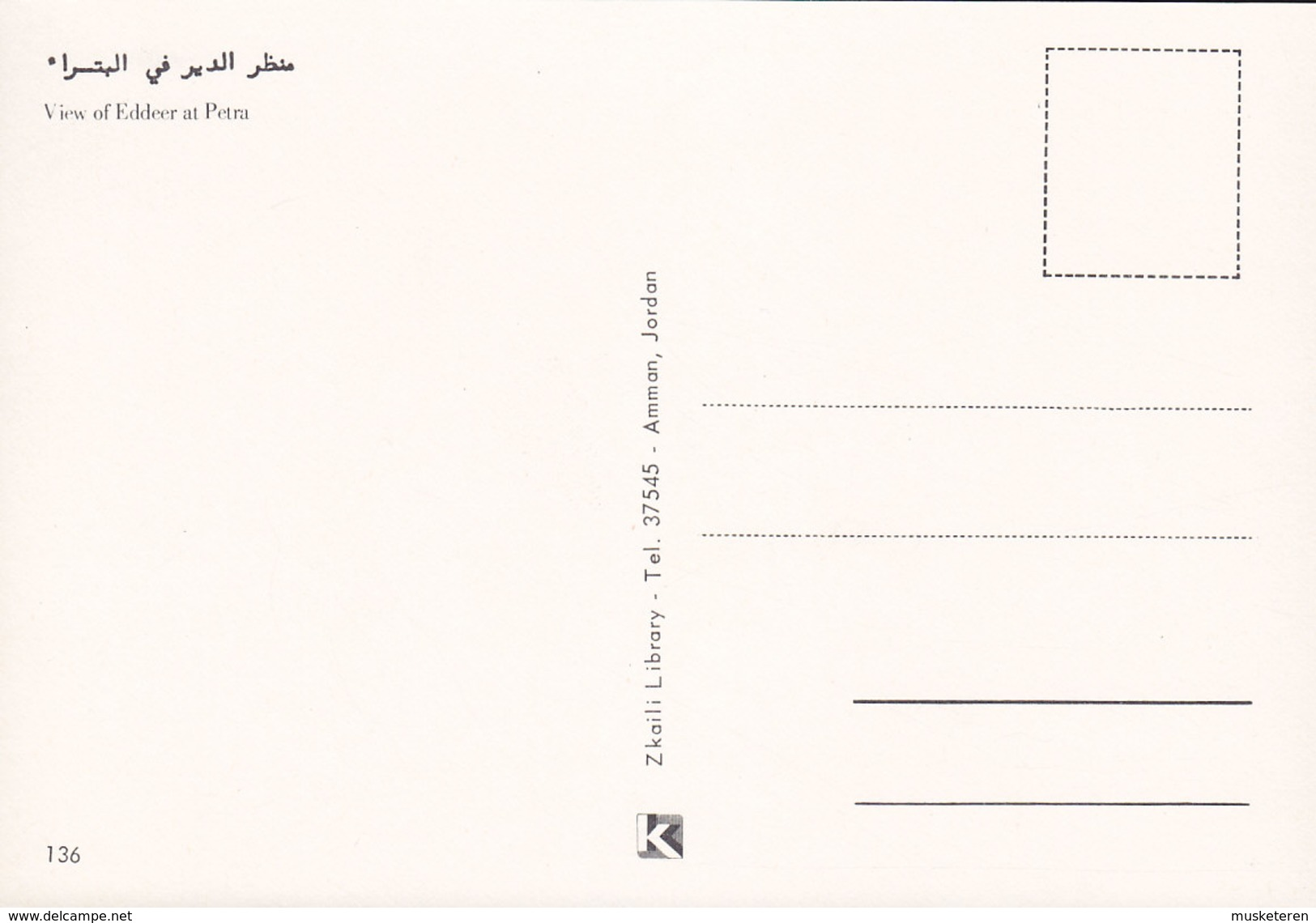 Jordan PPC View Of Eddeer At Petra Zkaili Library Amman Jordan (2 Scan) - Jordanien