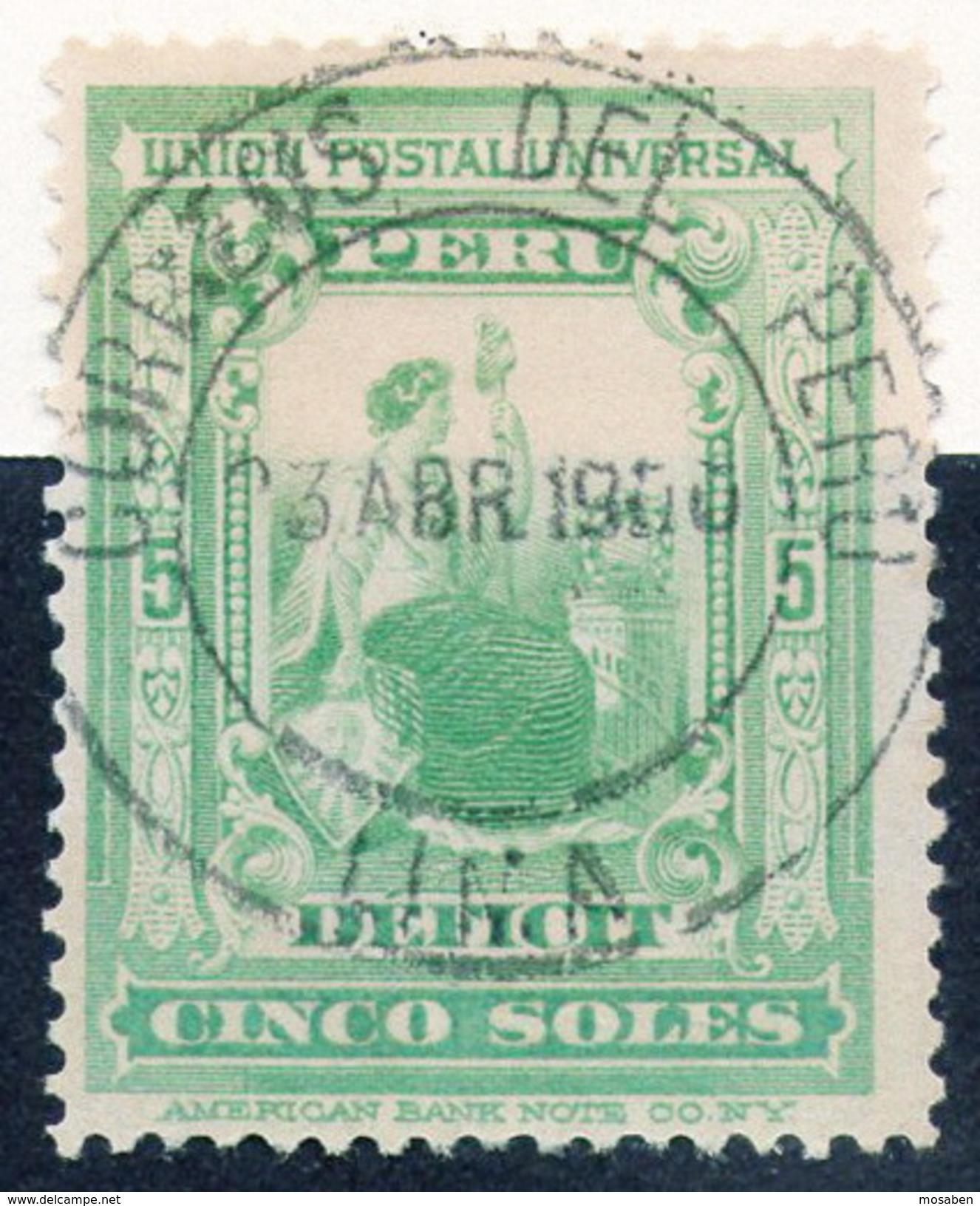 PERÚ-Yv. 38-Taxe -PER-7569 - Peru