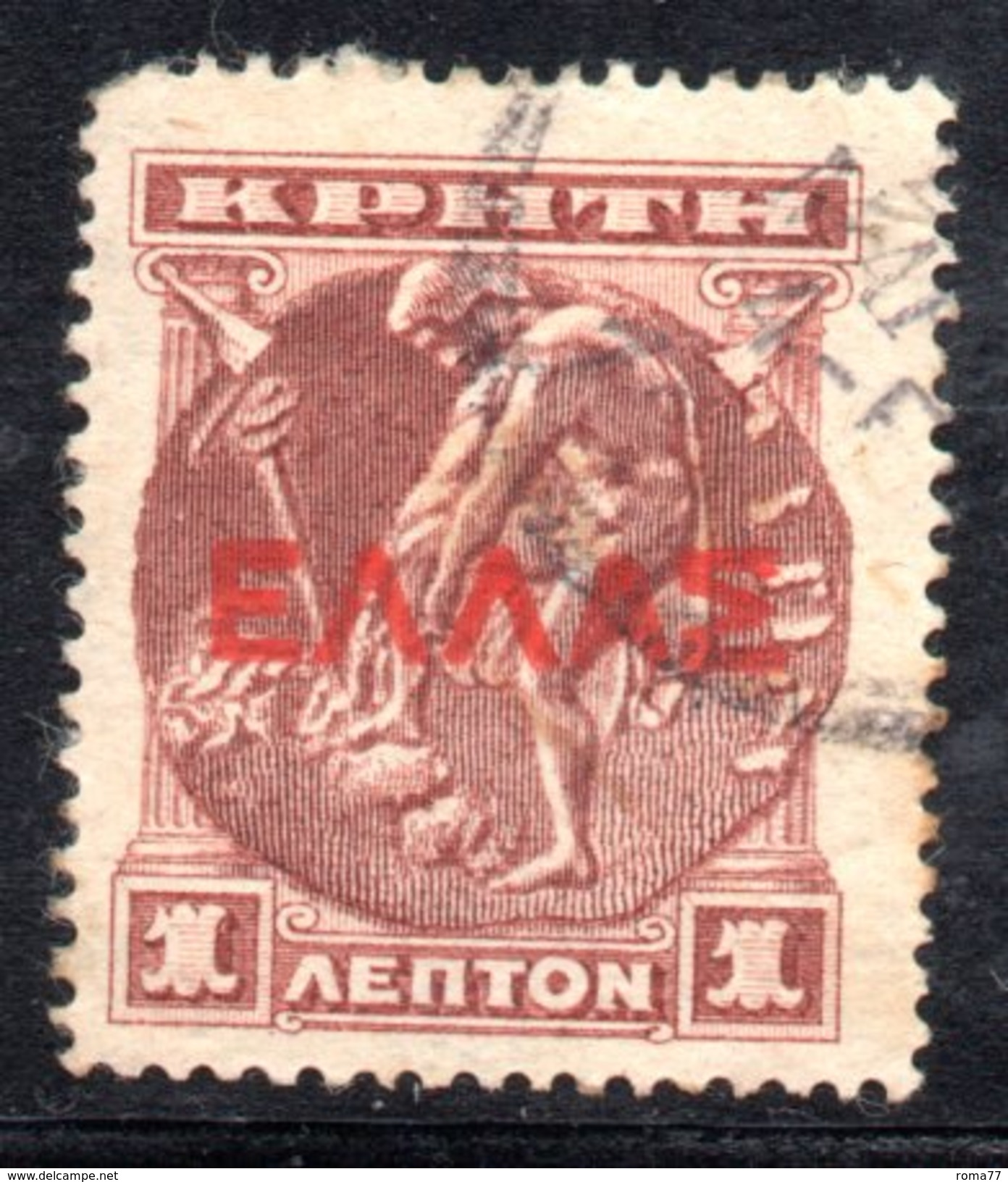 XP2903 - CRETA , 1  Lepton Bruno Rosso  Usato : Soprastampa Rossa - Creta