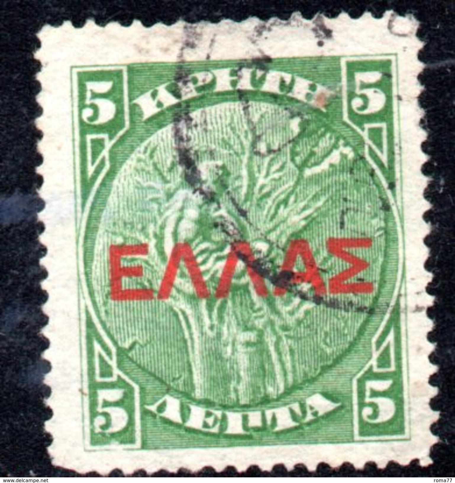 XP2905 - CRETA , 5  Lepta Verde  Usato : Soprastampa Rossa - Creta