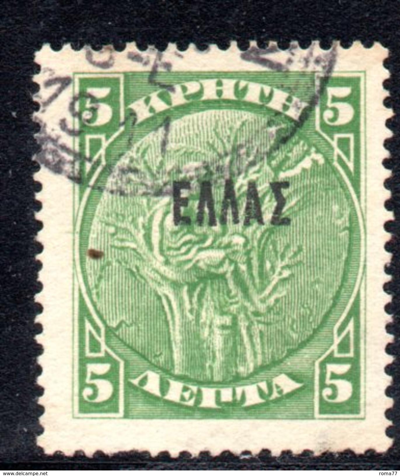 XP2906 - CRETA , 5  Lepta Verde  Usato : Soprastampa Nera - Creta