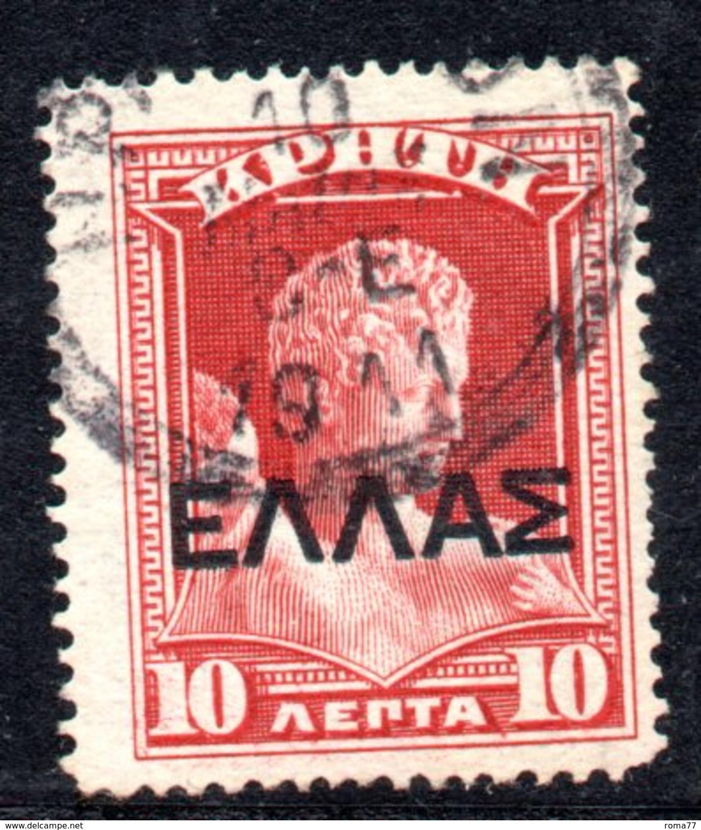XP2908 - CRETA , 10  Lepta Rosso  Usato : Soprastampa Nera - Creta
