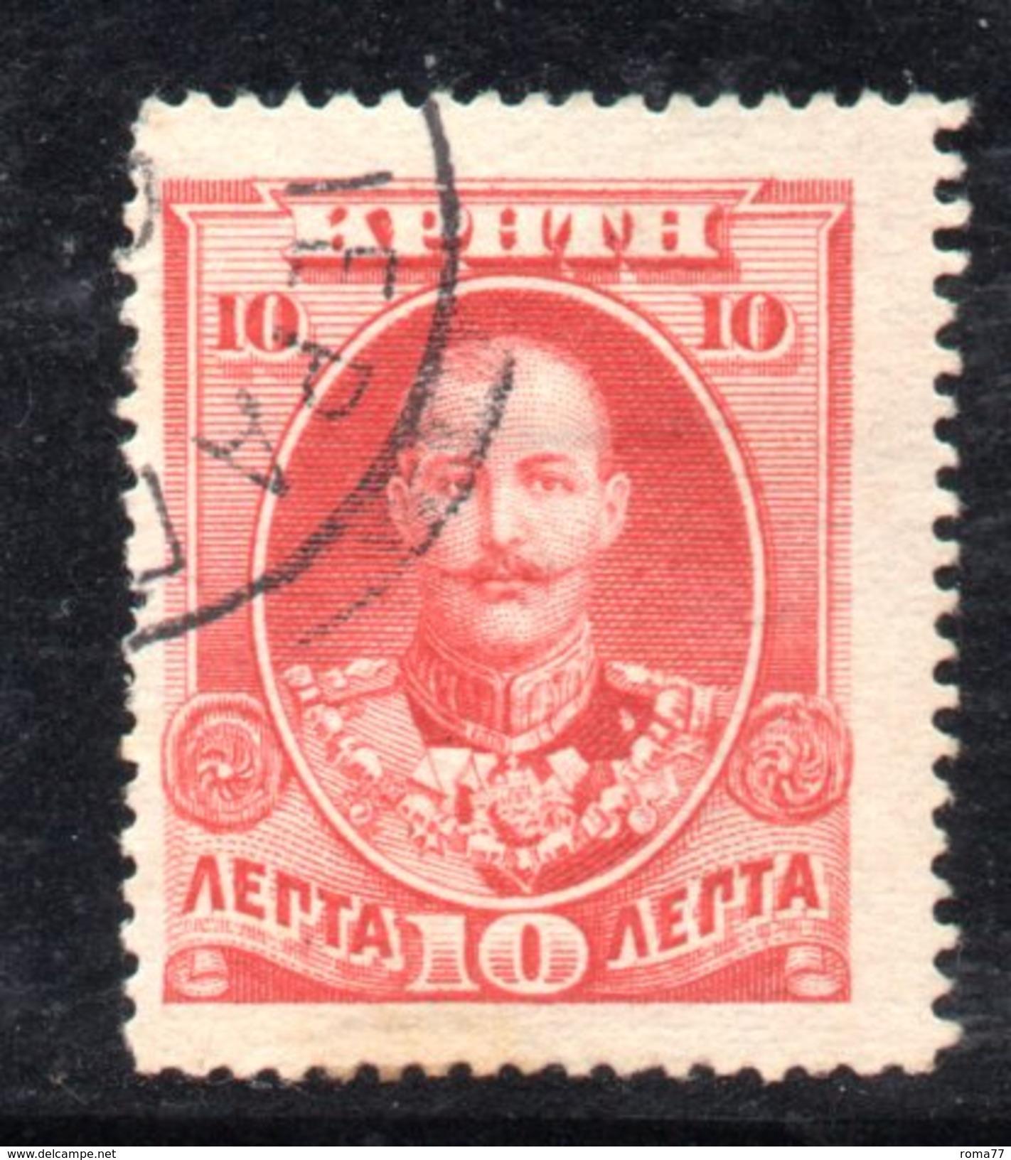 XP2916 - CRETA , 10  Lepta Rosso Usato - Creta