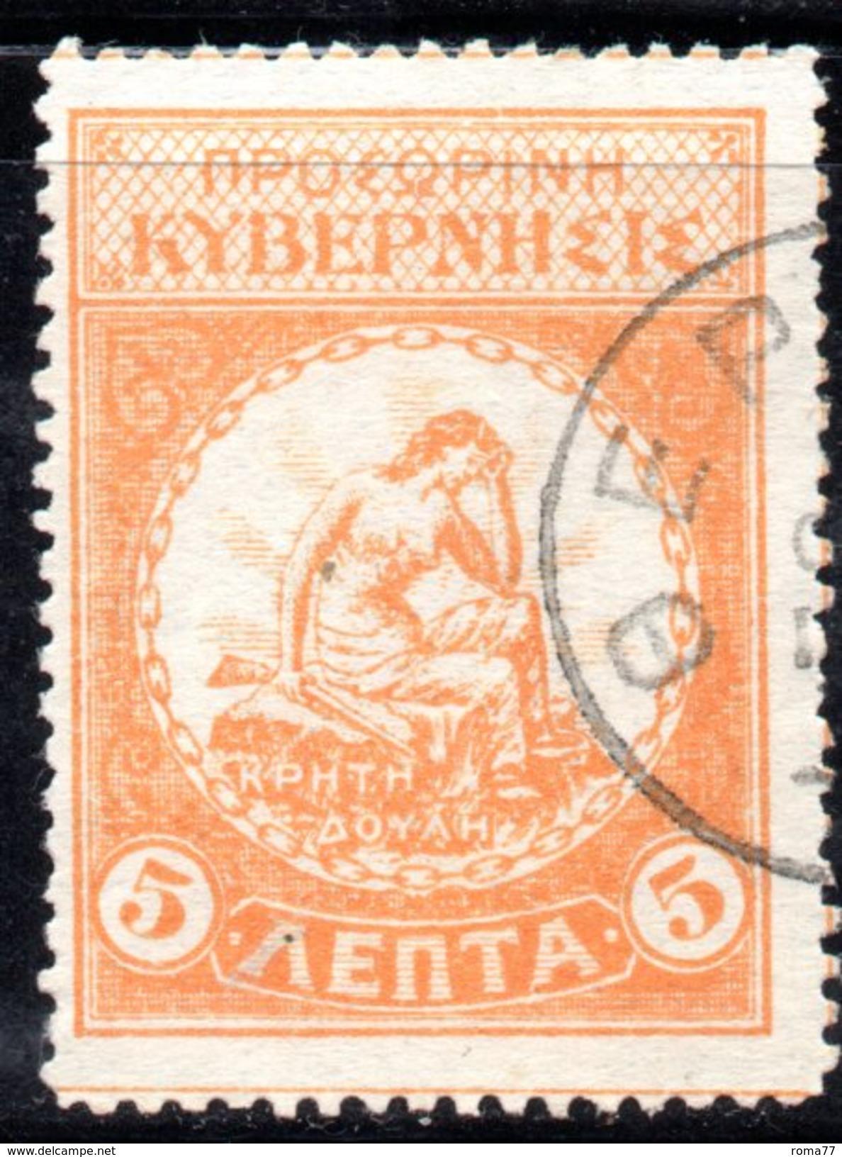 XP2921 - CRETA , 5  Lepta Arancio  Usato - Creta