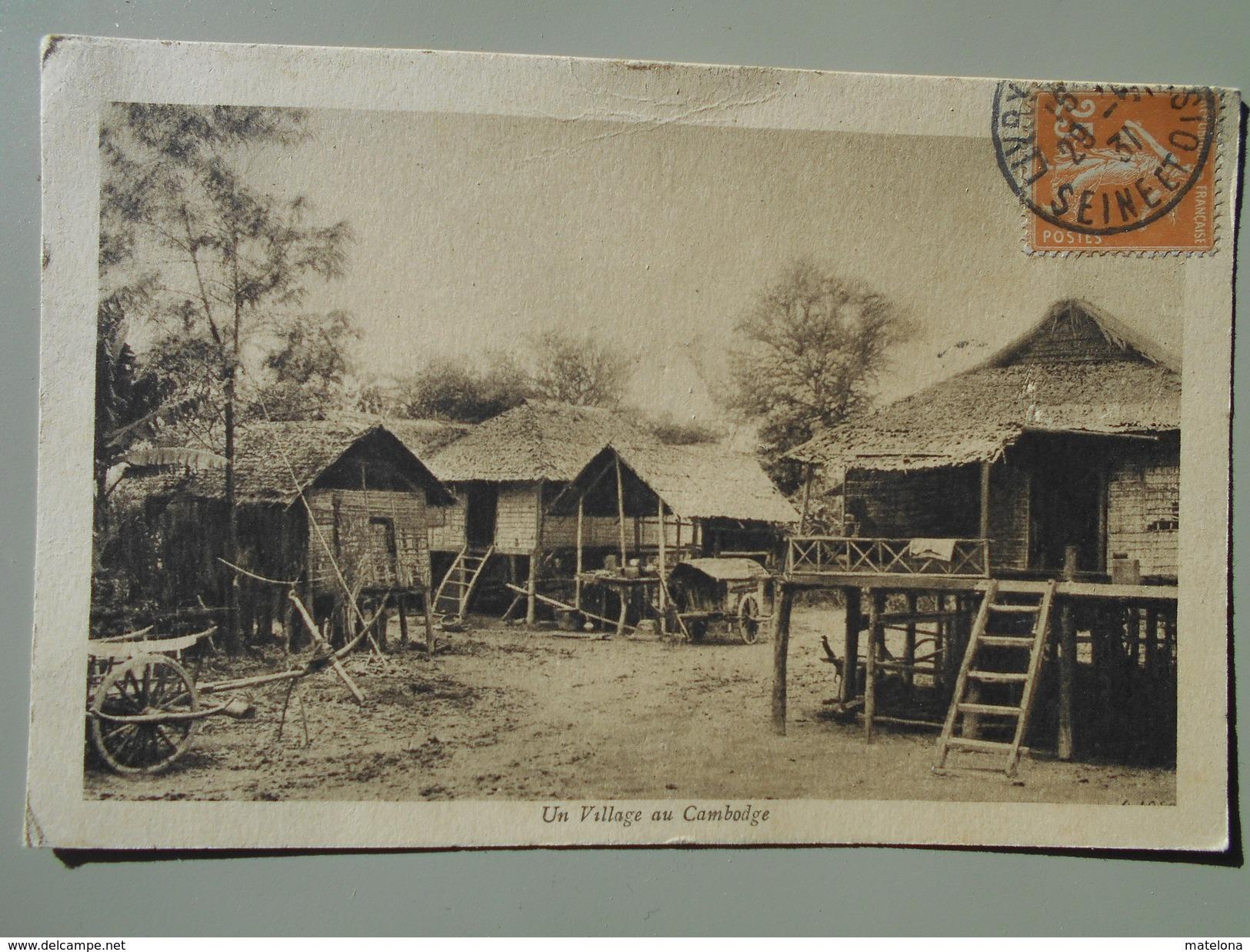 CAMBODGE UN VILLAGE - Cambodia