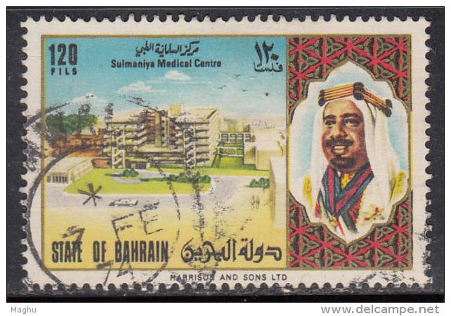 120f Used Bharain 1973, National Day, Medical Centre, Helth, Hospital, - Bahreïn (1965-...)