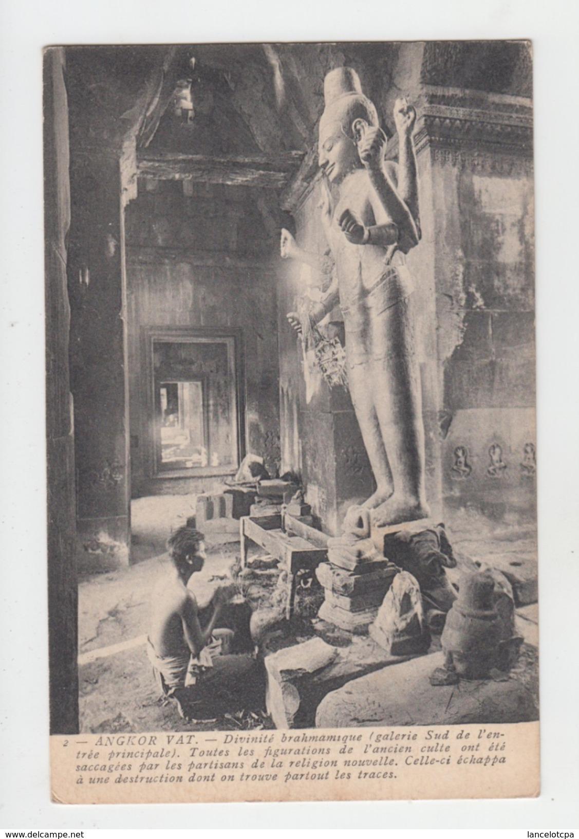 ANGKOR VAT / DIVINITE BRAHMAMIQUE (PHILATELIE) - Cambodia