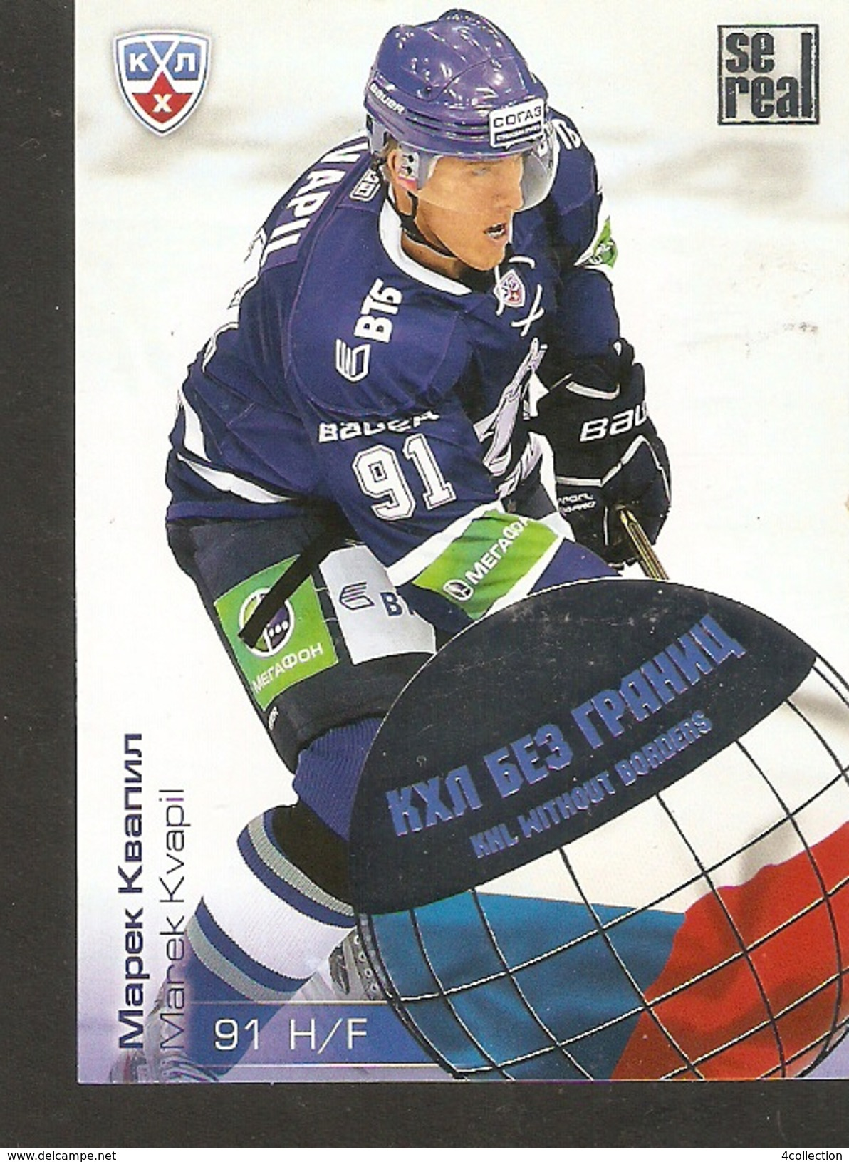 N2. Hockey Sport Collectibles KHL Se Real Card MAREK KVAPIL Czech Rep. DYNAMO Moscow 5th Season 2012-2013 - Singles
