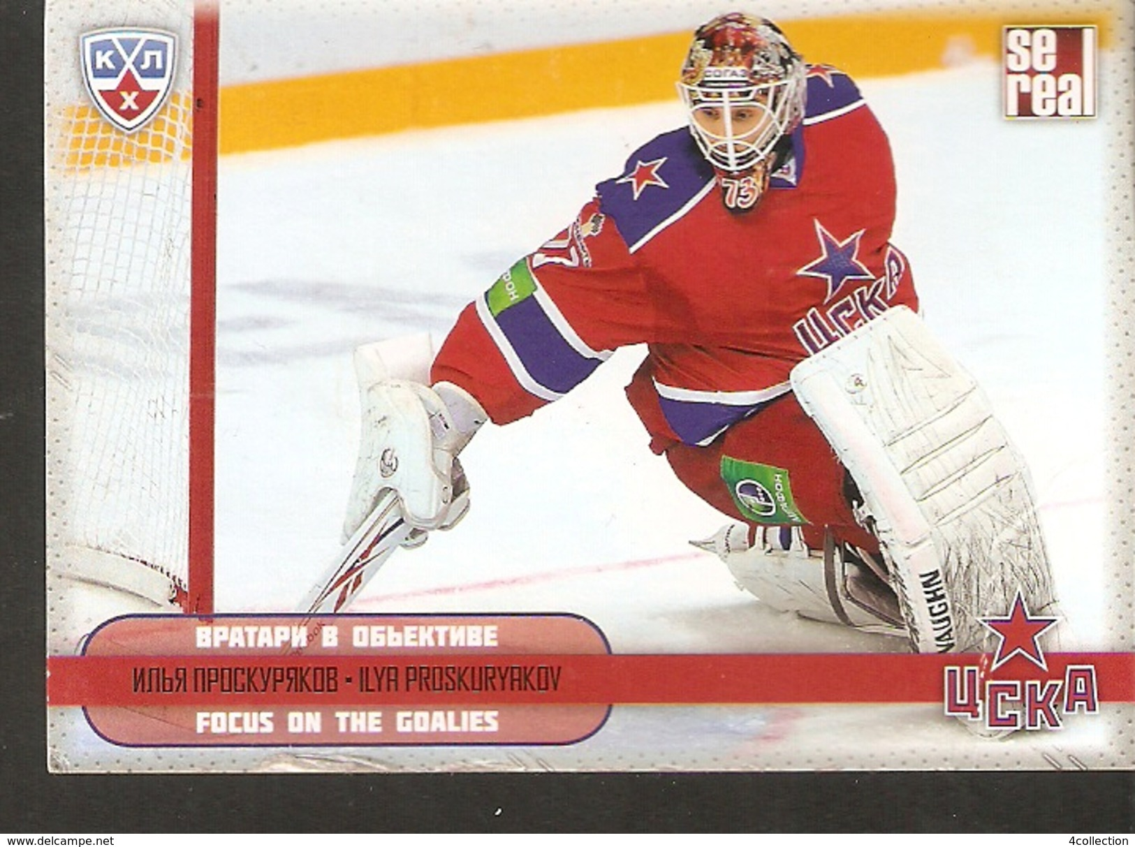Hockey Sport Collectibles KHL Se Real Card ILYA PROSKURYAKOV #73 CSKA Moscow Goaltender 5th Season 2012-2013 - Singles